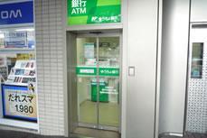 ゆうちょ銀行(西神中央)