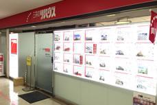 神戸リハウス西神中央店