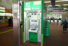 ゆうちょ銀行(妙法寺)