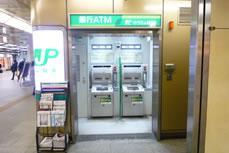 ゆうちょ銀行(三宮)