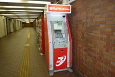 セブン銀行(新長田-西神・山手線)