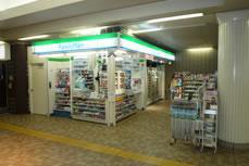 ファミリーマート/Uライン三宮・花時計駅売店