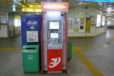 セブン銀行(三宮)