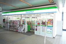 ファミリーマート/Uライン西神南駅売店