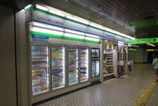 ファミリーマート/Uライン湊川公園駅売店