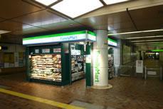 ファミリーマート/Uライン新神戸駅売店
