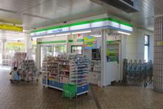ファミリーマート/Uライン総合運動公園駅売店