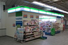 ファミリーマート/Uライン伊川谷駅売店