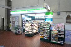 ファミリーマート/Uライン妙法寺駅売店