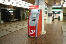 セブン銀行(新神戸)
