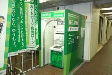 ゆうちょ銀行(新長田-西神・山手線)