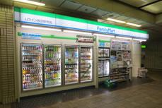 ファミリーマート/Uライン長田駅売店