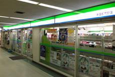 ファミリーマート学園都市駅店