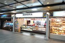 洋菓子のHIROTA