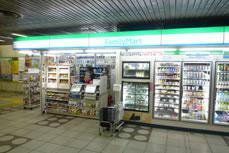 ファミリーマート/Uライン板宿駅売店