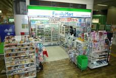 ファミリーマート/Uライン学園都市駅売店