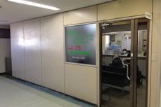 箱崎耳鼻咽喉科医院
