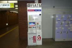 PATSAT(新長田-西神・山手線)