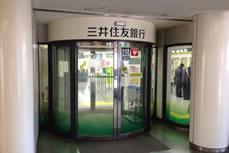 三井住友銀行神戸学園都市支店
