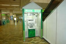 ゆうちょ銀行(学園都市)