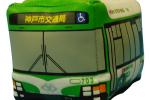 とことこ神戸市バス