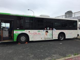市バス側面